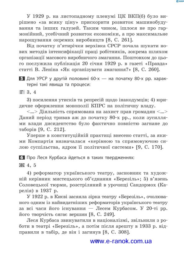 вариант7-2